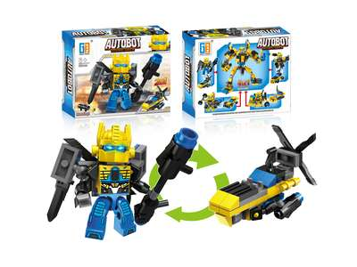 Shooting autobot building blocks (50 pcs)