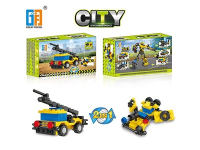 City engineering set shooting building blocks (51 pcs)