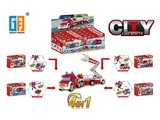 City firefighting set multiple building blocks 4 in 1 (92-96 pcs)