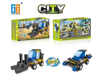 City engineering set shooting building blocks (49 pcs)