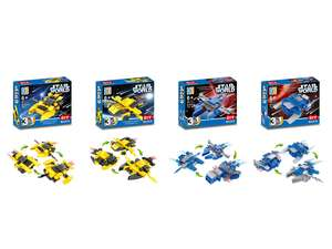 4 mixed aircraft building block