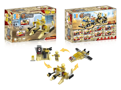 Desert miliraty set artillery building blocks (58 pcs)