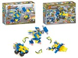 Pull back star world building blocks (129 pcs)
