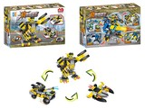 Pull back star world building blocks (123 pcs)