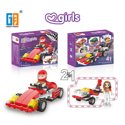 2 in 1 Girls F1 racing car building blocks (54 pcs) 4 types mixed