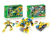 Animal set pull back building blocks (211 pcs)