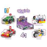4 in 1 Girls racing car series building blocks (54-60pcs) display box 4 types mixed