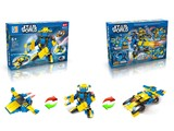Star world diy building blocks (123 pcs)