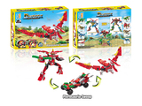 Dinosaur set pull back building blocks (250 pcs)