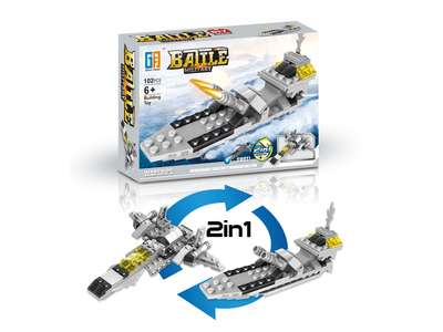 Military building blocks(102pcs)