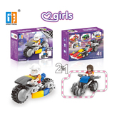 2 in 1 Girls racing car motorcycle building blocks (55 pcs) 4 types mixed
