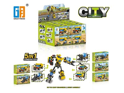 City engineering set shooting building blocks (49-51 pcs)
