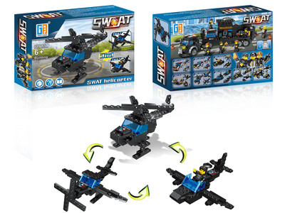 3 in 1 Police set helicopter building blocks (88 pcs)