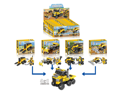 Pull back truck set building blocks (44 pcs) 4 mixed display box