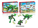 Dinosaur set pull back building blocks (243 pcs)
