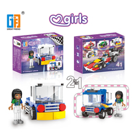 2 in 1 Girls racing car building blocks (55 pcs) 4 types mixed