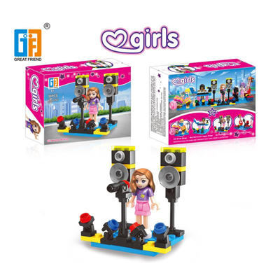 Girls music stage series with mini figures building blocks (58 pcs) 4 mixed