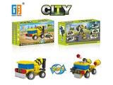 City engineering set shooting building blocks (50 pcs)