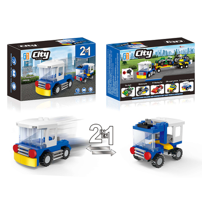 2 in 1 City race car building blocks (11pcs) 5 types mixed