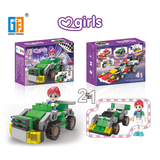 Girls racing car series building blocks (60pcs) 4 types mixed