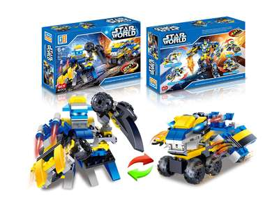 Star world autobot 2 in 1 building blocks (172 pcs)