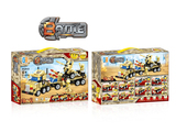 8 in 1 Desert military set building blocks (512 pcs)
