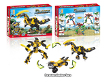 Dinosaur pull back building blocks (228 pcs)